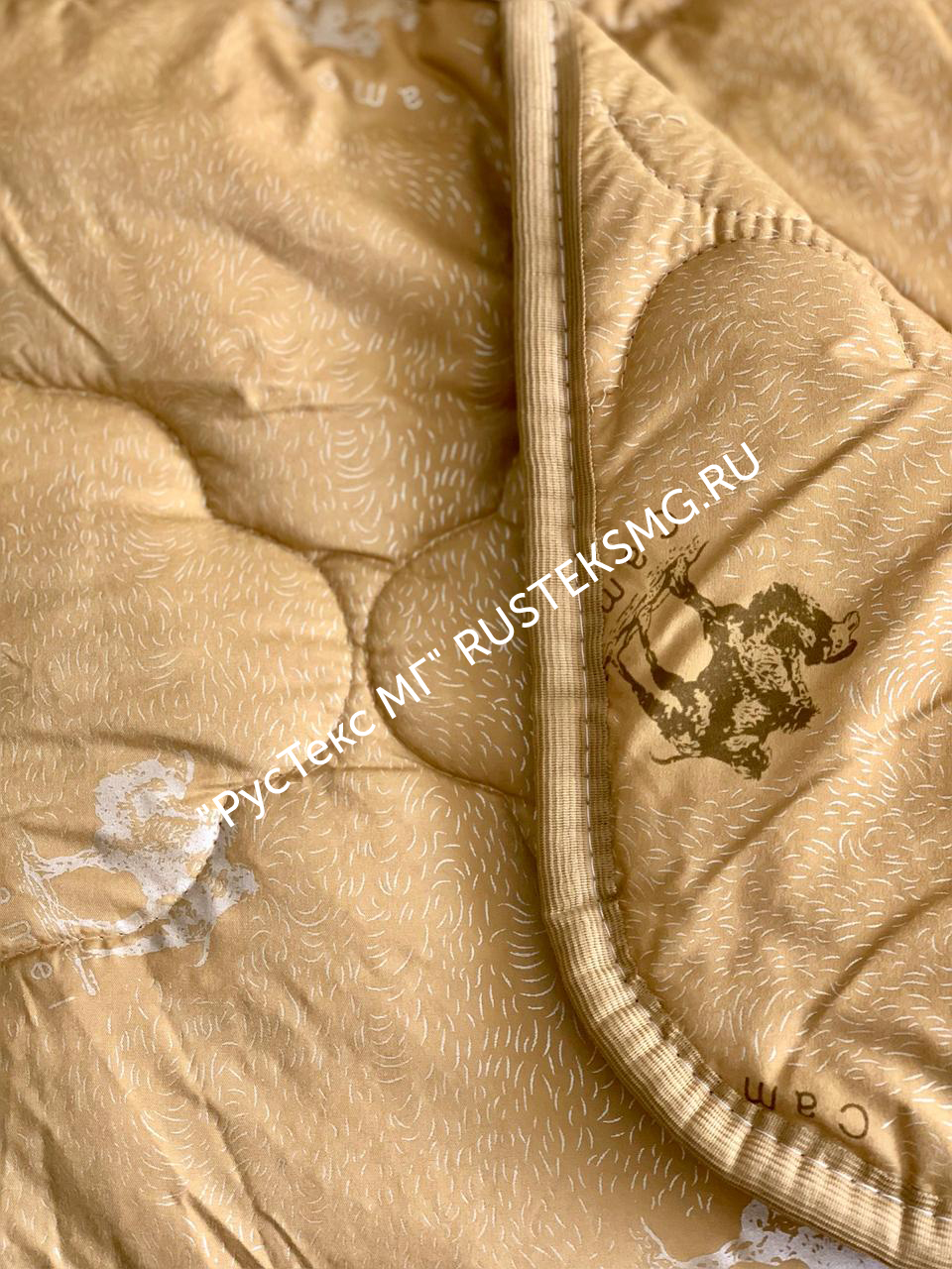 Одеяло (арт. OM-04H)